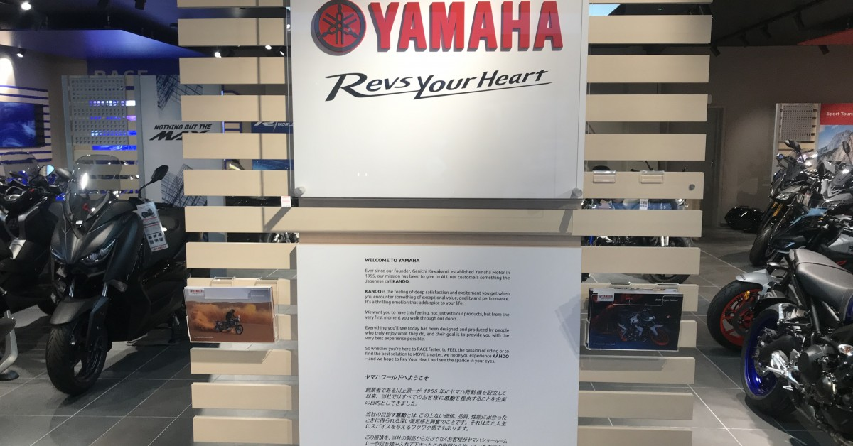 YAMAHA CHORLEY NEW SHOW ROOM