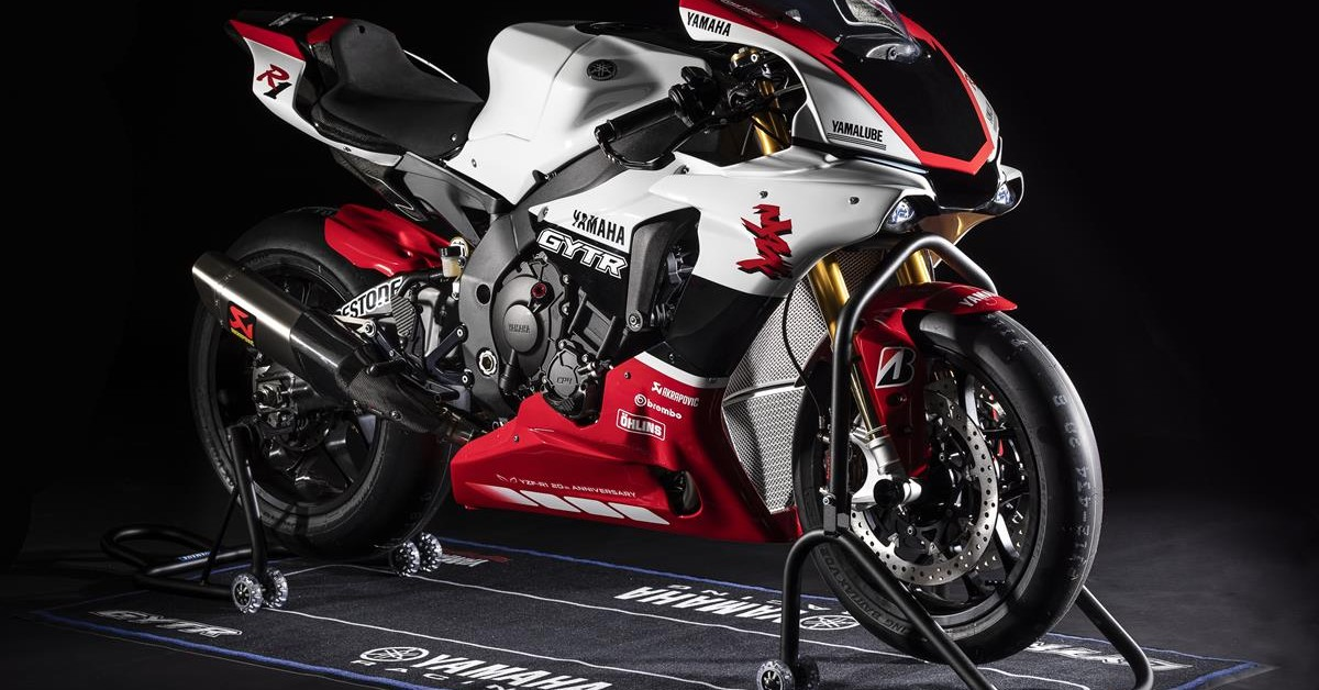 Get Ready to Conquer the Track with the new 2019 YZF-R1 GYTR with Wigan Yamaha