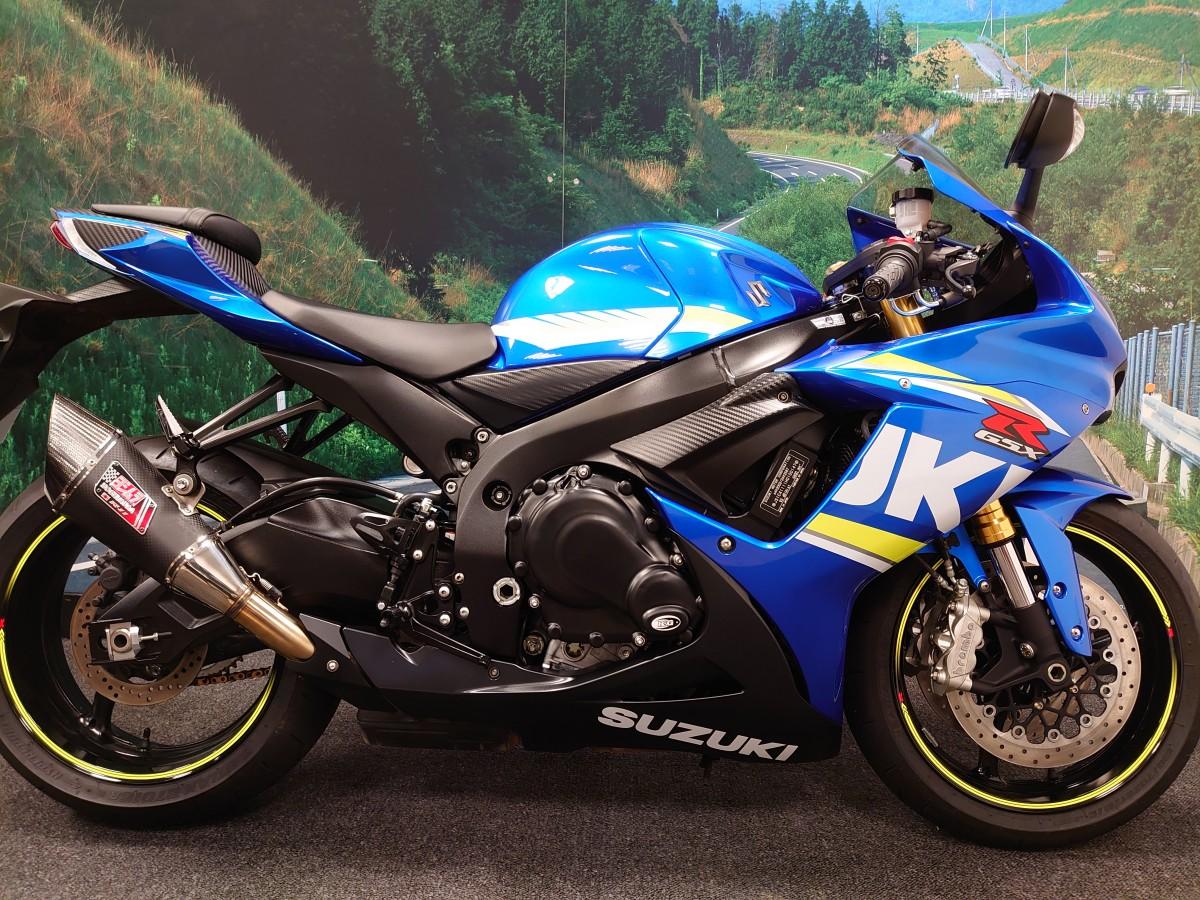 Buy Online Suzuki GSX-R750 L7