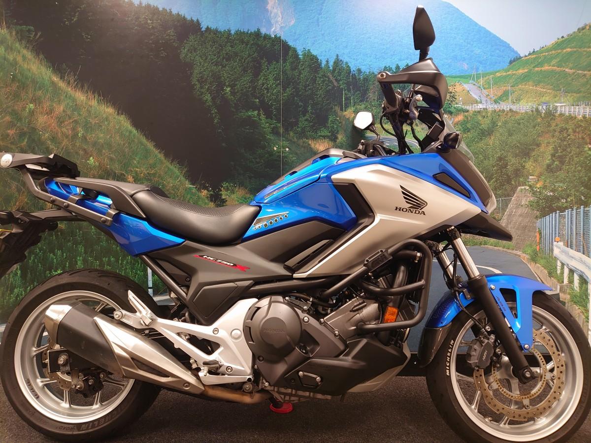 Buy Online Honda NC750 XD-H DCT