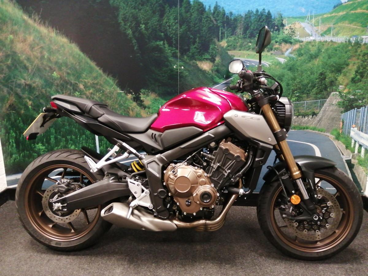 Buy Online Honda CB650RA-K