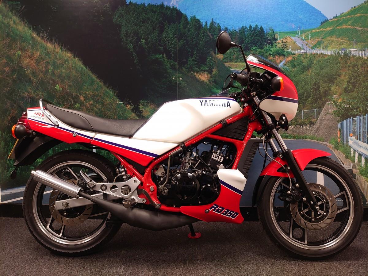 Buy Online Yamaha RD350LC