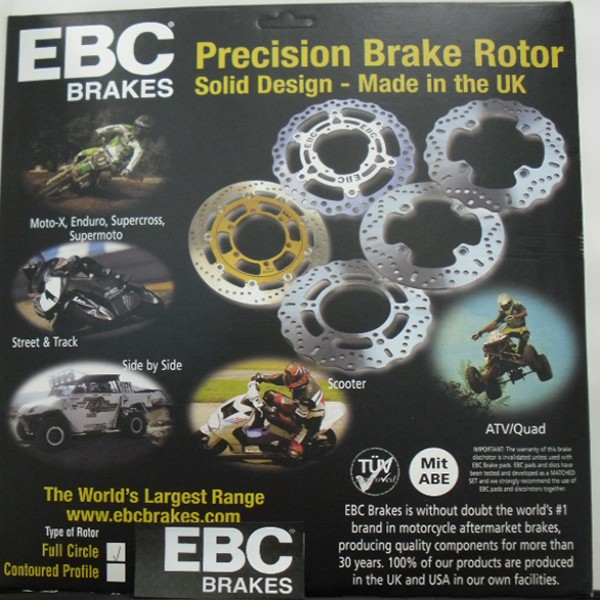 EBC Front Brake disc MD2121X Yamaha MT125 2014-2020 & YZFR125 2014-2020