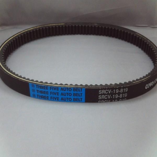 Drive Belt Belt - Kevlar Aprilia Leonardo 125T/v/w Db003