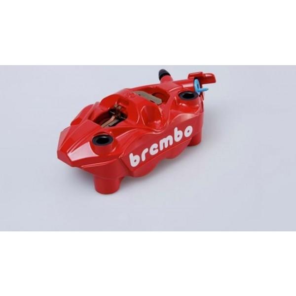 GSX-S1000FT Brembo LH Caliper Red