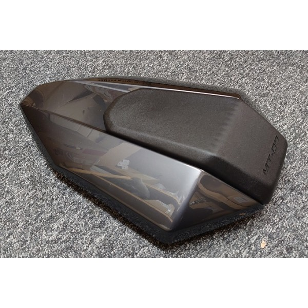 Genuine Yamaha Seat Cowl MT-07