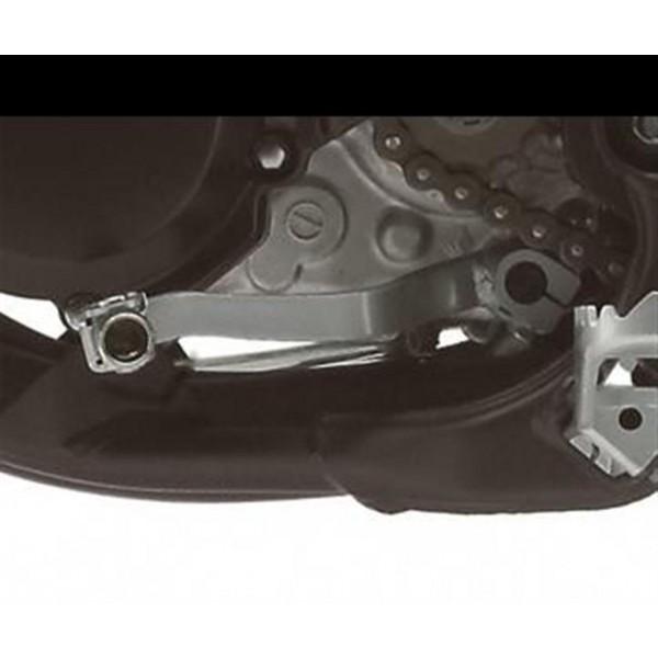 Gear change lever