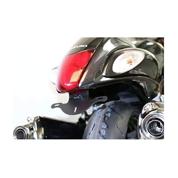 R&G TAIL TIDY Suzuki GSX1300R Hayabusa  + 13 more bikes LP0059BK