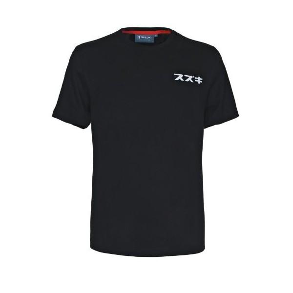 Suzuki Katana Custom T-Shirt