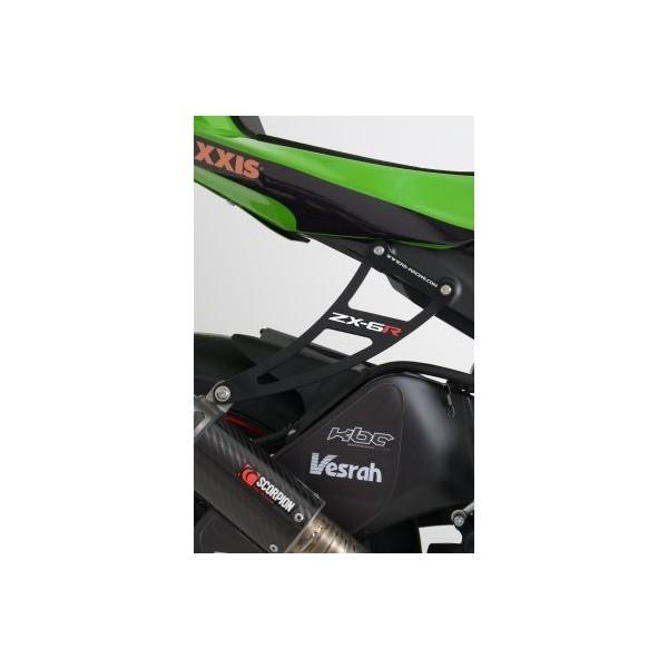 R&G Exhaust Hanger for Kawasaki ZX6R '09- onwards
