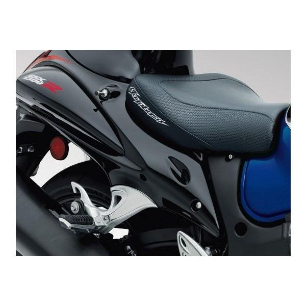 Suzuki Hyabusa Rider Gel Seat