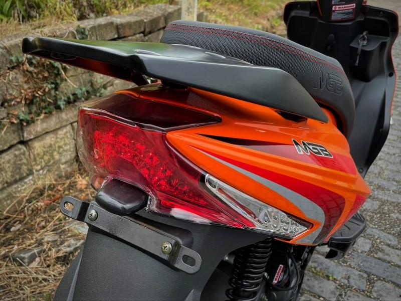 MGB R8 125cc 2022